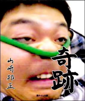 Nec_0061