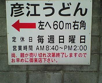 Nec_0050