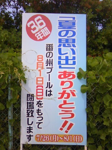 20100727_1370320