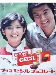 Cecil_2