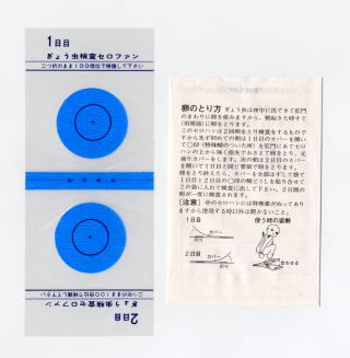 F0102471_8345927