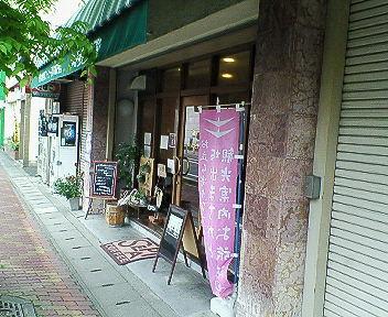 Nec_0060