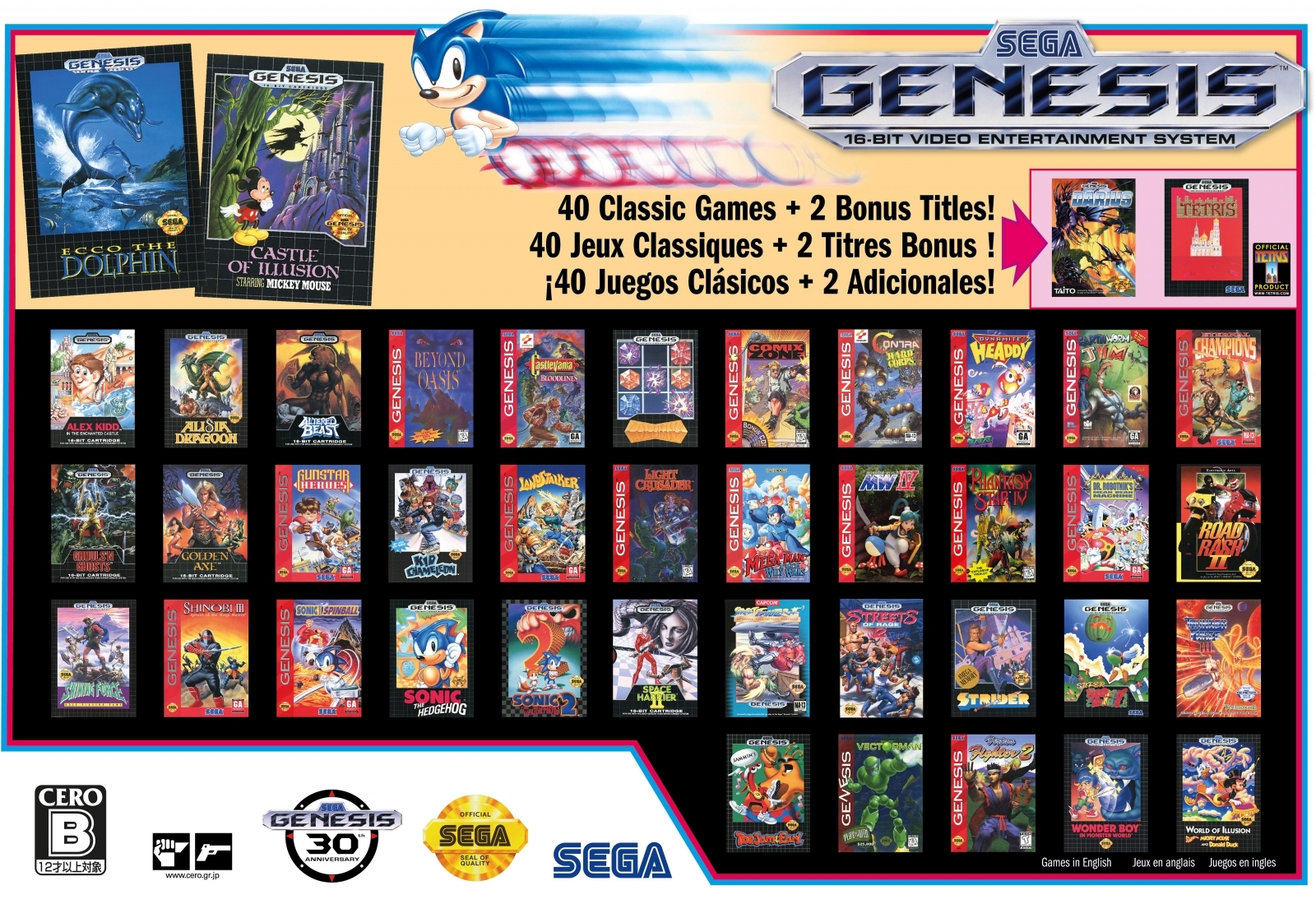 Genesis_body_installed_5300x3700