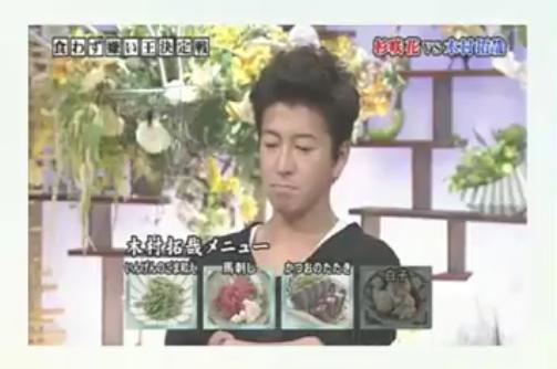 Kuwazu
