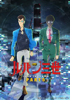 Lupin_part5