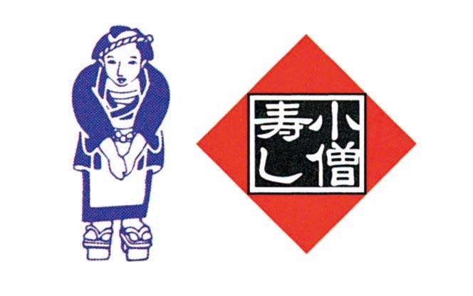 Kozozushi
