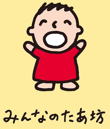 Minnanotabo_c_sp