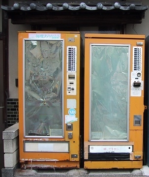 Porn_vending_machines_in_japan